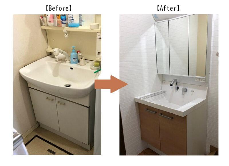 洗面台交換の交換前と後(DIYでのビフォーアフター)