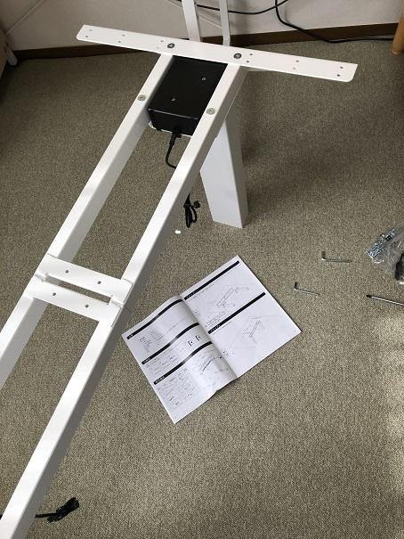 FLEXISPOT電動昇降式スタンディングデスクの脚を組み立てて立たせたところ
