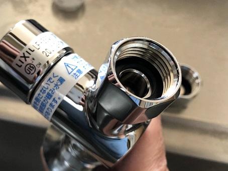 分岐水栓の取り付け口