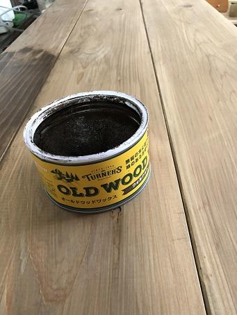 ガーデン用塗装の上からオールドウッドワックスを一部に塗ってみたところ