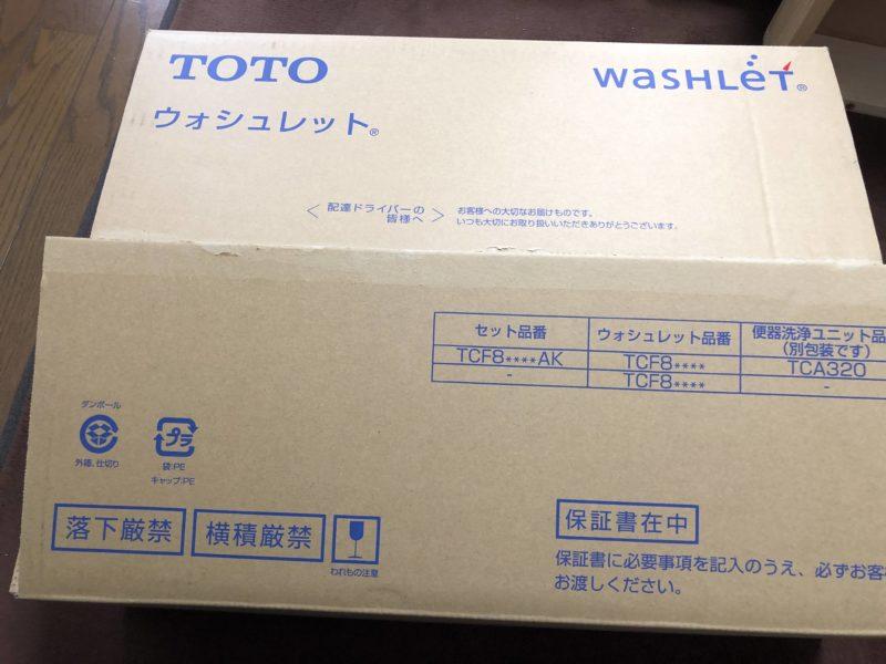 TOTO ウォシュレットが梱包されている箱